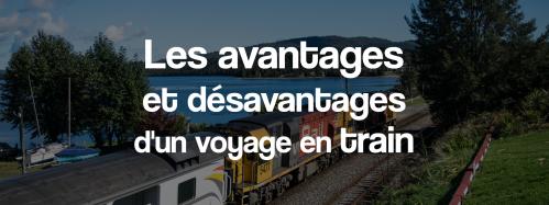 Avantages-Desavanatges-Train-Header